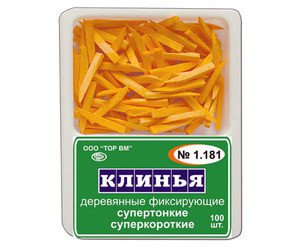 1.181 - клинья фиксирующие деревянные супертонкие, суперкороткие (оранжевые)