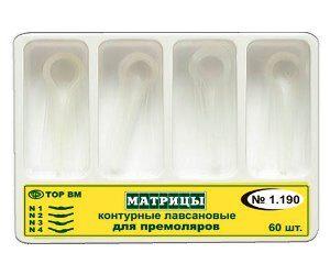 1.190 - матрицы лавсановые для премоляров 4-х форм