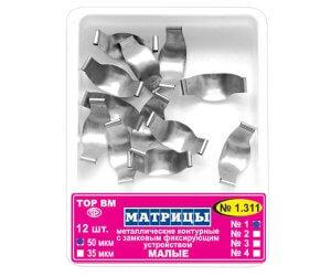 Матрицы контурные 1.311